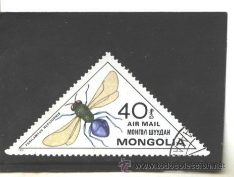MONGOLIA 1980 - SG NRO. 1260 - USADO (Sellos - Extranjero - Asia - Mongolia)