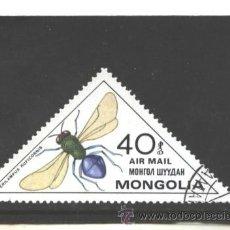 Selos: MONGOLIA 1980 - SG NRO. 1260 - USADO. Lote 45487098