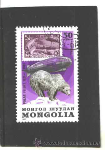 MONGOLIA 1981 - YVERT NRO. 132 PA - USADO (Sellos - Extranjero - Asia - Mongolia)