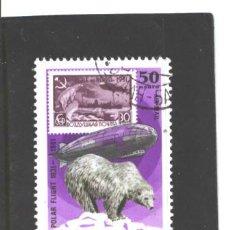 Selos: MONGOLIA 1981 - YVERT NRO. 132 PA - USADO. Lote 45487174