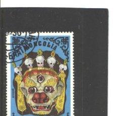 Sellos: MONGOLIA 1984 - YVERT NRO. 1311 - USADO. Lote 45487364