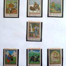 Francobolli: SELLOS MONGOLIA 1968. PINTURAS. 7 VALORES NUEVOS. . Lote 46674022