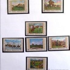 Francobolli: SELLOS MONGOLIA 1969. PINTURAS. 7 VALORES NUEVOS. . Lote 46674063