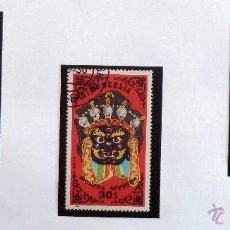 Francobolli: SELLOS MONGOLIA 1984. MASCARAS. 3 VALORES MATASELLADOS.. Lote 46674164
