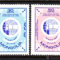 Sellos: MONGOLIA 413/14** - AÑO 1967 - 9º CONGRESO DE LA UNIÓN INTERNACIONAL DE ESTUDIANTES. Lote 47086327