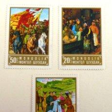 Francobolli: SELLOS MONGOLIA 1973. NUEVOS CON CHARNELA.. Lote 47484220