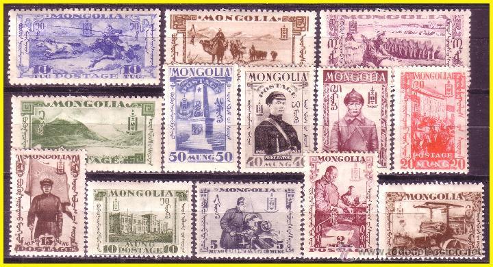 MONGOLIA 1932 IVERT Nº 42 A 54 * COMPLETA (Sellos - Extranjero - Asia - Mongolia)