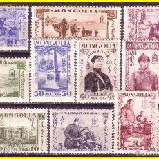 Sellos: MONGOLIA 1932 IVERT Nº 42 A 54 * COMPLETA. Lote 48901959