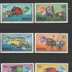 Sellos: MONGOLIA 1974. SERIE.; 100º ANIVERSARIO DE LA U.P.U. *,MH. Lote 52687261