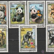Sellos: MONGOLIA 1974 SERIE: OSOS. *,MH. Lote 52687505