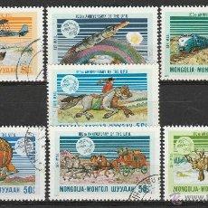 Sellos: MONGOLIA 1974 SERIE AEREA: 100º ANIVERSARIO DE LA U.P.U. *.MH. Lote 52687618