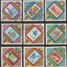 Sellos: MONGOLIA 1973.SERIE: CONSEJO DE MUTUAL AID ECONÓMICOS CORREOS Y TELECOMUNICACIONES CONFERENCIA, ULAN. Lote 52687961