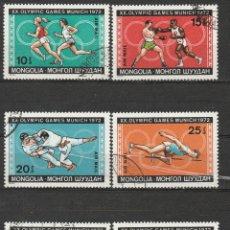 Sellos: MONGOLIA 1972. SERIE: JJOO, MUNICH, (ALEMANIA) *,MH. Lote 52688196