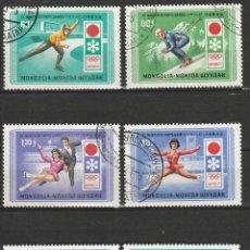 Sellos: MONGOLIA 1972, SERIE: JJOO SAPPORO,JAPON. *.MH. Lote 52688416