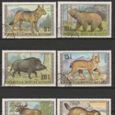 Sellos: MONGOLIA 1970. SERIE: ANIMALES SALVAJES. *,MH. Lote 52688424