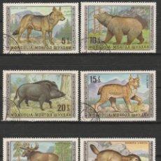 Francobolli: MONGOLIA 1970. SERIE: ANIMALES SALVAJES. *,MH. Lote 52688424