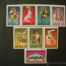 Sellos: MONGOLIA 1973 IVERT 651/8 *** EL CIRCO - ESCENAS DEL CIRCO. Lote 69410717
