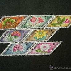 Sellos: MONGOLIA 1975 IVERT 776/82 *** 12ª CONFERENCIA INTERNACIONAL BOTANICA - FLORA - PLANTAS MEDICINALES. Lote 128565958