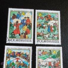 Timbres: MONGOLIA. 11581160 Y 1162 DECENIO DE LA MUJER: MUJERES MONGOLAS EN LA VIDA DE CADA DÍA, CELEBRACION. Lote 53196261