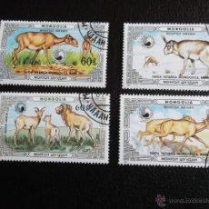 Sellos: MONGOLIA. 1477/80 ANIMALES SALVAJES: SAIGA. 1986. SELLOS USADOS Y NUMERACIÓN YVERT.0,6. Lote 53196312