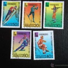 Briefmarken - Mongolia. 1045/49 JJ. OO. Lake Placid: Esquí de fondo, biathlon, hockey sobre hielo, salto y esquí - 53196441