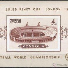 Sellos: MONGOLIA – CAMPEONATO MUNDIAL DE FUTBOL / WORLD FOOTBALL CUP LONDON 1966 – YVERT:B11. Lote 54374461