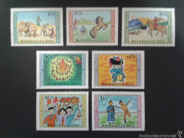 SELLOS DE MONGOLIA. DIBUJOS INFANTILES. YVERT 839/45. SERIE COMPLETA NUEVA SIN CHARNELA. (Sellos - Extranjero - Asia - Mongolia)