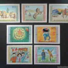 Francobolli: SELLOS DE MONGOLIA. DIBUJOS INFANTILES. YVERT 839/45. SERIE COMPLETA NUEVA SIN CHARNELA.. Lote 54752488