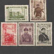 Sellos: MONGOLIA 1932 YVERT NUM. 45/49 * SERIE NO COMPLETA CON FIJASELLOS. Lote 56146860