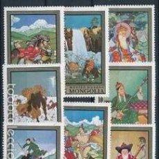 Sellos: MONGOLIA 1972 IVERT 604/11 *** CUADROS - PINTURA. Lote 56897706