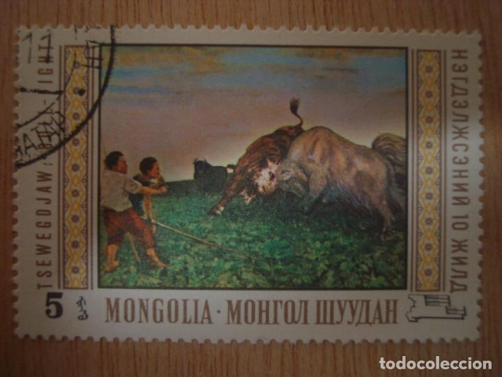 SELLO ANTIGUO MONGOLIA 5 - TSEWEGDJAW - LUCHA ENTRE TOROS / BUEYES / BÚFALOS TORO BUEY SELLOS FAUNA (Sellos - Extranjero - Asia - Mongolia)