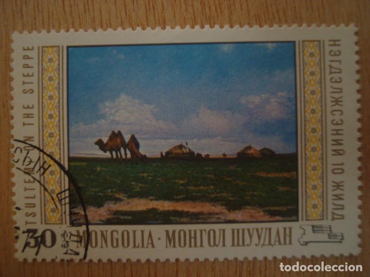 SELLO ANTIGUO MONGOLIA 30 - TSULTEM: EN LA ESTEPA - SELLOS PAISAJE NATURALEZA PAISAJES FAUNA (Sellos - Extranjero - Asia - Mongolia)