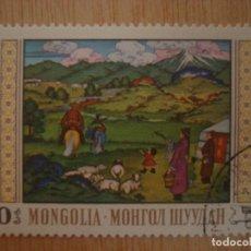 Sellos: SELLO ANTIGUO MONGOLIA 80 - AVARZAD A LA ESCUELA - SELLOS DIBUJO NATURALEZA PAISAJES PAISAJE. Lote 69243441