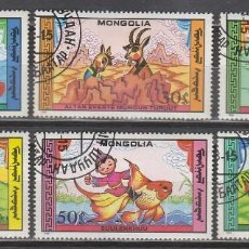 Sellos: MONGOLIA IVERT 1589.94, MARIONETAS DEL TEATRO MONGOL, USADO. Lote 69283709