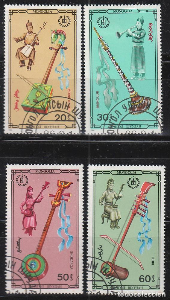 MONGOLIA IVERT 1451/4, INSTRUMENTOS DE MUSICA INDIGENAS, USADO (Sellos - Extranjero - Asia - Mongolia)