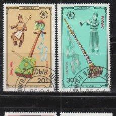 Sellos: MONGOLIA IVERT 1451/4, INSTRUMENTOS DE MUSICA INDIGENAS, USADO. Lote 69284333