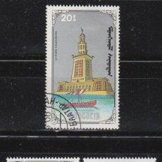 Sellos: MONGOLIA IVERT 1773, LAS 7 MARAVILLAS DEL MUNDO (FARO DE ALEJANDRIA, COLOSO DE RODAS....), USADO. Lote 69284785