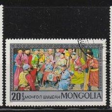 Sellos: MONGOLIA IVERT 703, OPERAS Y PIEZAS DE TEATRO MONGOL, USADO. Lote 69285089