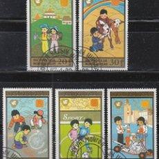 Sellos: MONGOLIA IVERT 1512, AÑO INTERNACIONAL DE LA PAZ, ACTIVIDADES INFANTILES, USADO. Lote 69285365