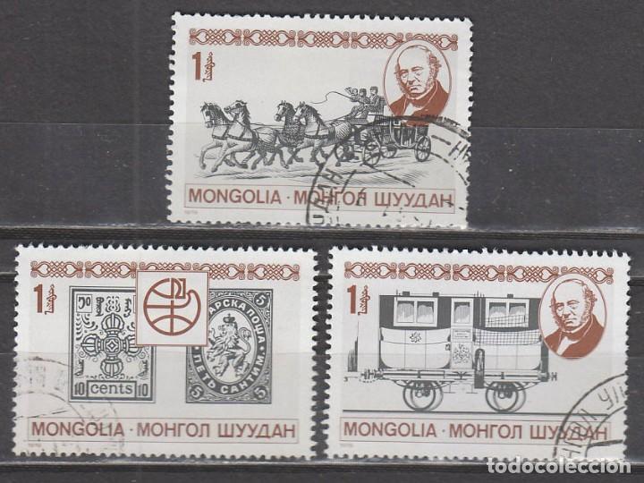 MONGOLIA, EL CORREO, ROWLAND HILL, CREADOR DEL SELLO DE CORREOS, USADO (Sellos - Extranjero - Asia - Mongolia)