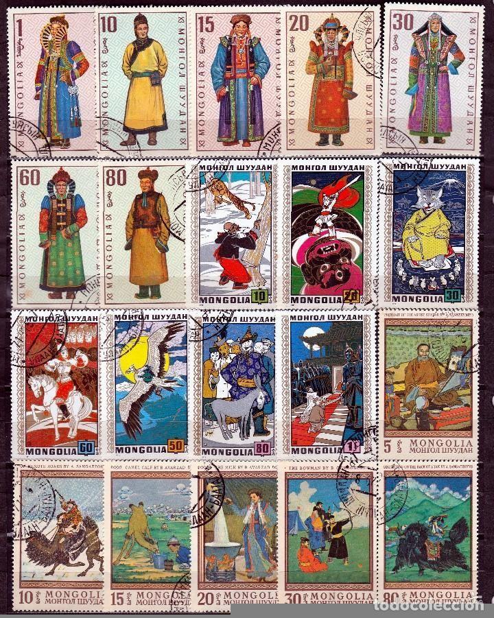 MONGOLIA LOTE 220 SELLOS DIFERENTES. *.MH (16-196) .(8 FOTOS) (Sellos - Extranjero - Asia - Mongolia)