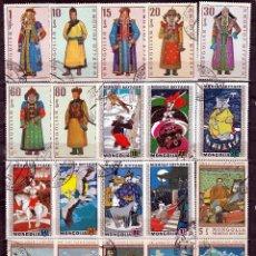 Sellos: MONGOLIA LOTE 220 SELLOS DIFERENTES. *.MH (16-196) .(8 FOTOS). Lote 78479681