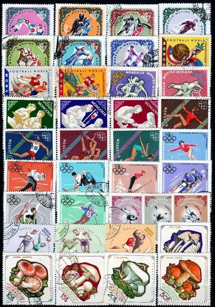 Sellos: MONGOLIA LOTE 220 SELLOS DIFERENTES. *.MH (16-196) .(8 FOTOS) - Foto 2 - 78479681