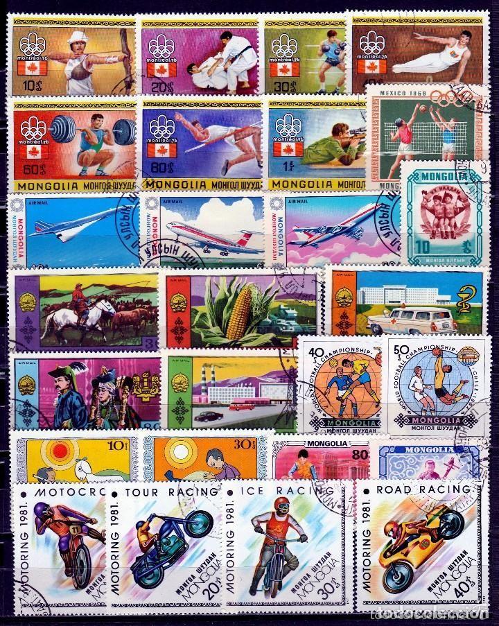 Sellos: MONGOLIA LOTE 220 SELLOS DIFERENTES. *.MH (16-196) .(8 FOTOS) - Foto 6 - 78479681
