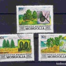 Francobolli: ÁRBOLES DE MONGOLIA, SELLOS DEL 1982. Lote 78975981