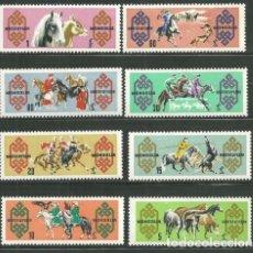 Sellos: MONGOLIA 1965 IVERT 337/44 *** CABALLOS - FAUNA. Lote 79976489