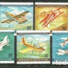 Sellos: MONGOLIA 1980 AEREO IVERT 122/8 *** CAMPEONATO DEL MUNDO DE ACROBACIA AEREA EN EEUU - AVIONES. Lote 79977017