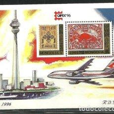 Sellos: MONGOLIA 1996 HB IVERT 232A *** EXPOSICIÓN FILATÉLICA INTERNACIONAL - CAPEX-96. Lote 79982965