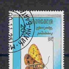 Sellos: MARIPOSAS DE MONGOLIA. SELLO AÑO 1990. Lote 83607724