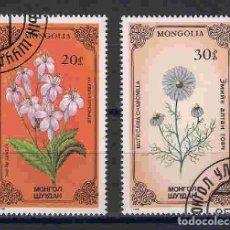 Sellos: FLORES DE MONGOLIA. SELLOS AÑO 1986. Lote 84682516